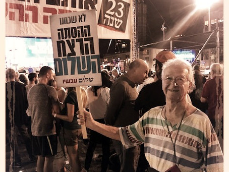 Yitzhak Rabin Memorial Rally, 2018