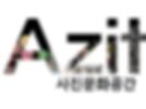Azit facebook logo2018-3_edited.png