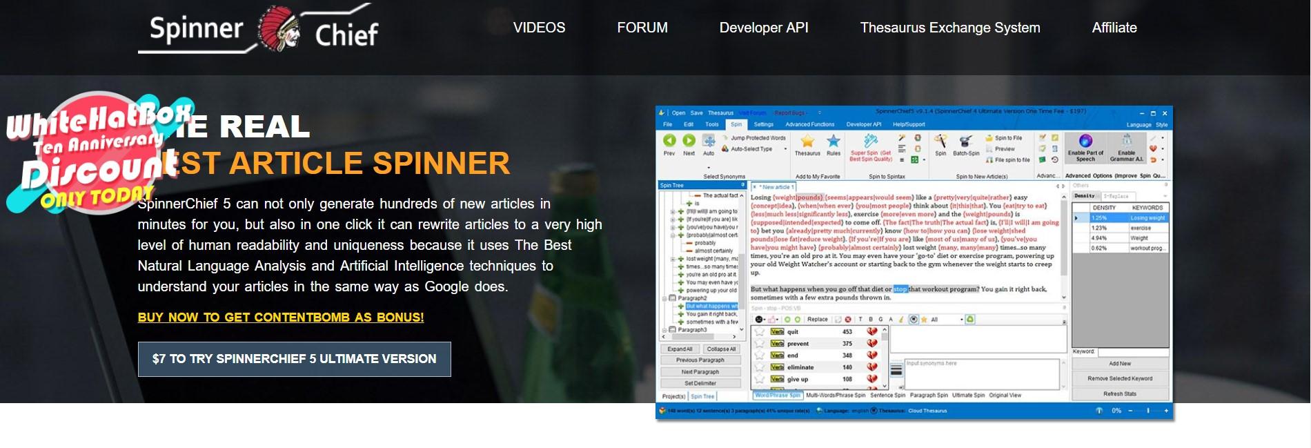 spin rewriter free download crack wordai price | spin