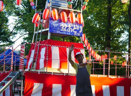 【中止】7/28(土)・7/29(日) 梅里中央公園盆踊り 屋台出店