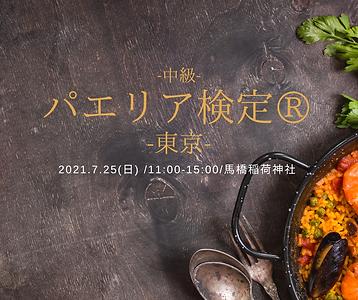Orange Asian Food Facebook Coverのコピー3.pn