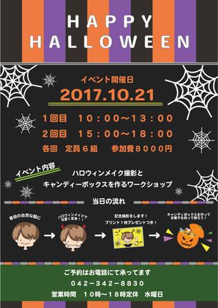 2017.10.21 ハロウィン撮影会