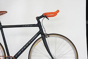 Cropped Bike