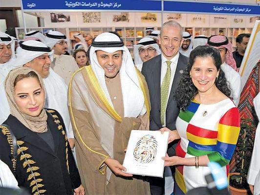 محمد الجبري يفتتح أنشطة الدورة الـ 44 لمعرض الكويت الدولي للكتاب