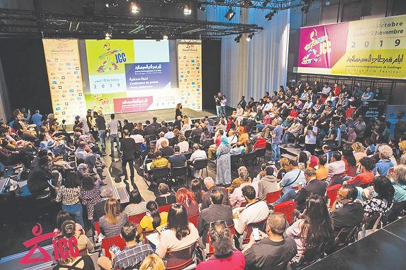 حجب المسابقات الرسمية لمهرجان «قرطاج السينمائي»