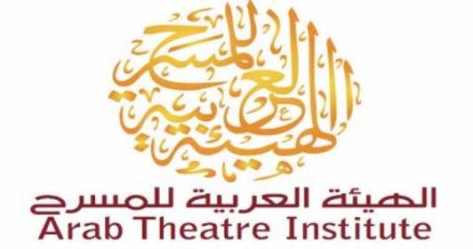 إعلان الفائزين بجوائز الهيئة العربية للمسرح لعام 2019