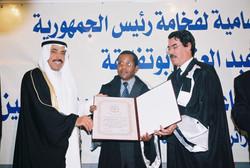 شهادة الدكتوراة الفخرية من جامعة الج
