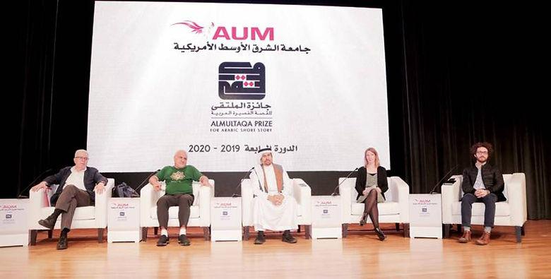 AUM  تقيم برنامجها الثقافي على هامش جائزة الملتقى للقصة القصيرة العربية
