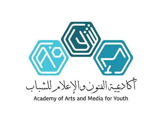 أكاديمية الفنون والإعلام في الكويت تطلق برنامج تطوير للإعلاميين الشباب في مارس