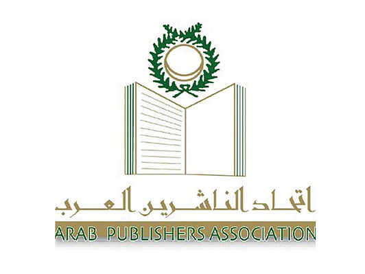 اتحاد الناشرين العرب يؤجل مؤتمره السنوي