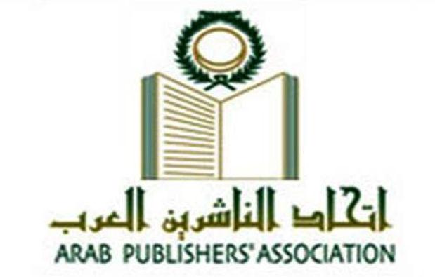 """""""اتحاد الناشرين العرب"""" يناقش التوجه نحو النشر الرقمي"""