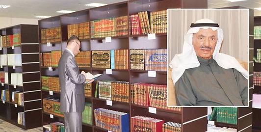 معجم رقمي لـ«العربية» يسير باتجاه المستقبل في الكويت