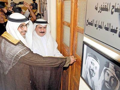 افتتاح جناح الشيخ عبدالله المبارك في «بيت العثمان»