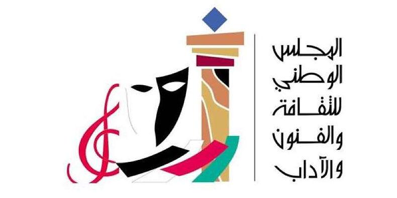 تمديد استقبال الترشيحات لجائزة الدولة التشجيعية حتى 29 يوليو المقبل