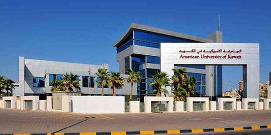 الجامعة الأمريكية في الكويت تعلن القائمة القصيرة لجائزة الملتقى للقصة القصيرة