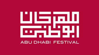 مهرجان أبوظبي يقدم العرض العالمي الأول لأوبرا أبوكاليبس العربي من فرنسا