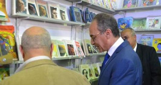 افتتاح معرض زايد السادس للكتاب بدورته السادسة
