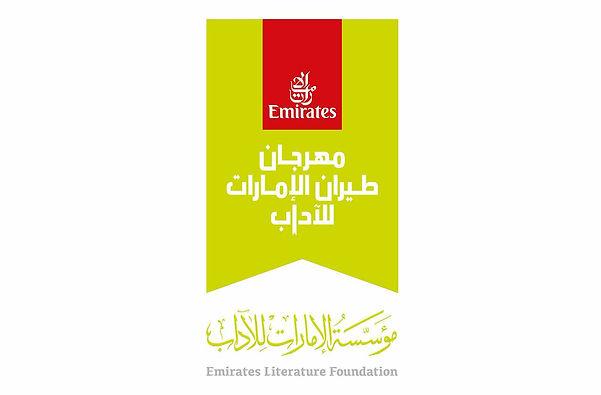 طيران الإمارات للآداب يحتفي بالإبداع الأدبي والفني في دبي