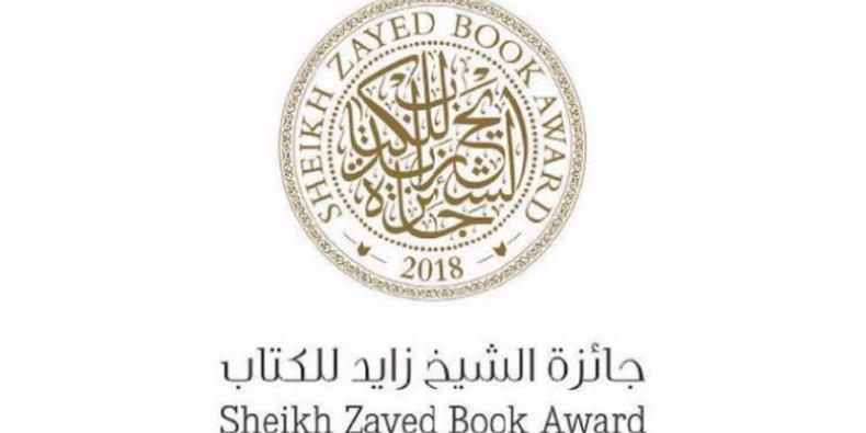 """24عملا بالقائمة الطويلة لـ""""جائزة الشيخ زايد"""" للمؤلف الشاب وأدب الطفل"""