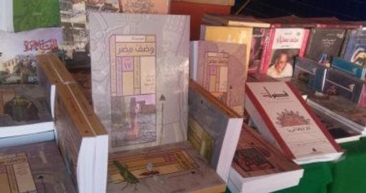 """افتتاح معرض """"لسان العرب"""" في القاهرة"""