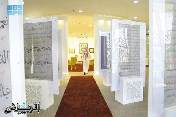 الثقافة السعودية تنظم معرضاً يحاكي تاريخ الخط العربي