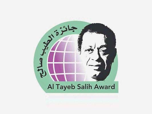 جائزة الطيب صالح تعلن الفائزين بدورتها الـ 11