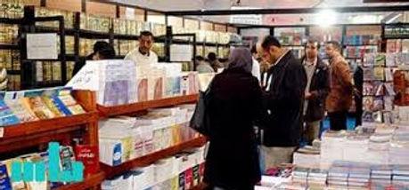 100 ألف عنوان في معرض الدار البيضاء للكتاب