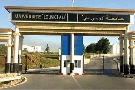 """مؤتمر دولي بالجزائر يناقش """"ترهين الخطاب النقدي العربي الحديث والمعاصر"""