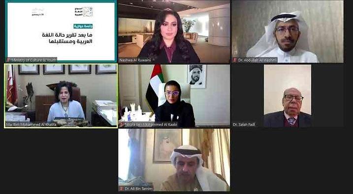 «الثقافة والشباب» تناقش مخرجات تقرير حالة «العربية»