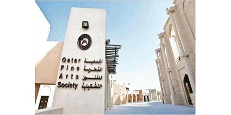 24 فناناً في معرض النخبة 2020 في معرض قطر بالجمعية القطرية للفنون التشكيلية