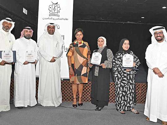 «الفنون التطبيقية» يكرم الفائزين بمسابقة التصوير الفوتوغرافي الأولى