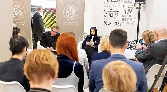"""جائزة الشيخ زايد للكتاب تقيم ندوة """"واقع الأدب العربي"""" في لندن"""