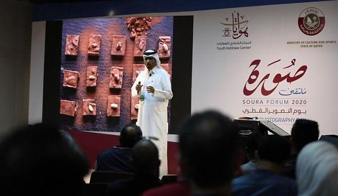"""انطلاق الدورة الأولى من """"ملتقى صورة"""" في قطر"""