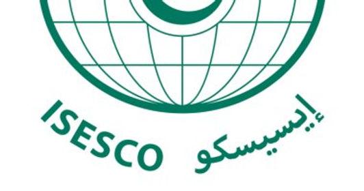 تغيير اسم الإيسيسكو إلى منظمة العالم الإسلامى للتربية والعلوم والثقافة
