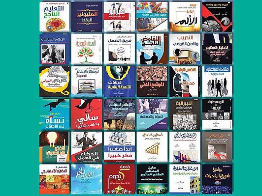 انطلاق أول معرض محلي للكتاب بالإسكندرية منذ تفشي فيروس كورونا