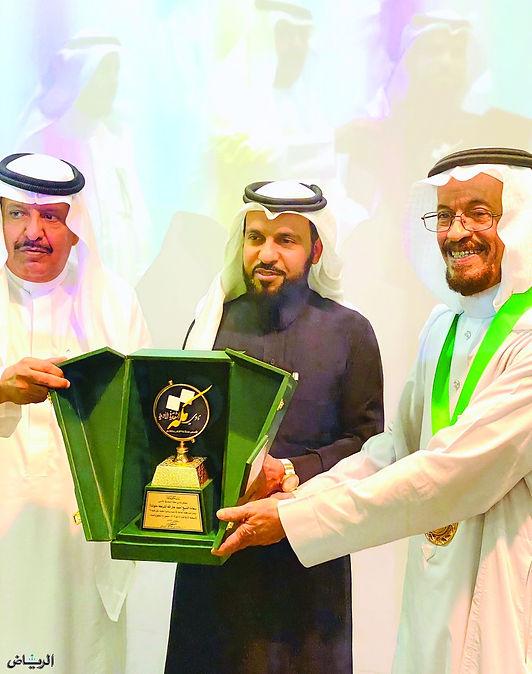 إعلان الفائز بجائزة أدبي مكة في نقد الرواية