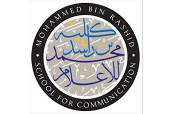 «محمد بن راشد للإعلام» تطرح مسابقة الفيلم القصير