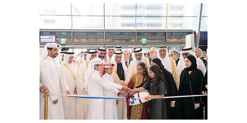 """افتتاح معرض الدوحة الدولي الـ30 للكتاب تحت شعار """"أفلا تتفكرون"""""""