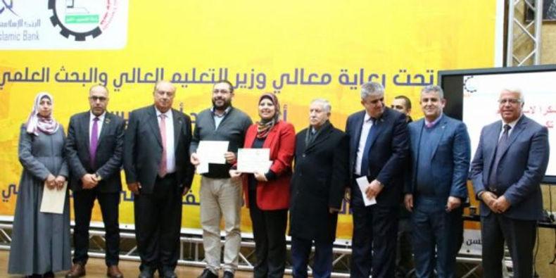جامعة القدس تحصد المراكز الأولى في جائزة تميز النشر العلمي على مستوى الوطن