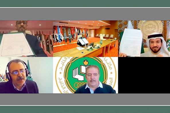 الألكسو توقّع اتفاقية تعاون مع المركز التربوي للّغة العربية لدول الخليج
