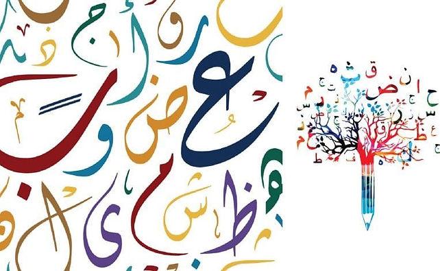 """إطلاق الدورة الثانية من """"مسابقة القصة العربية للشباب"""" في سوريا"""