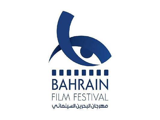 مهرجان البحرين السينمائي ينظم دورته الأولى في أبريل