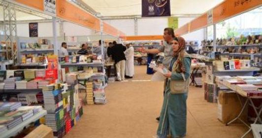 إطلاق فعاليات معرض فلسطين الدولى للكتاب في أكتوبر المقبل