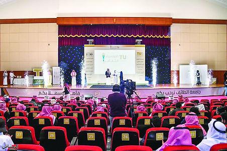 تكريم الفائزين في منافسات الأولمبياد الثقافي في السعودية