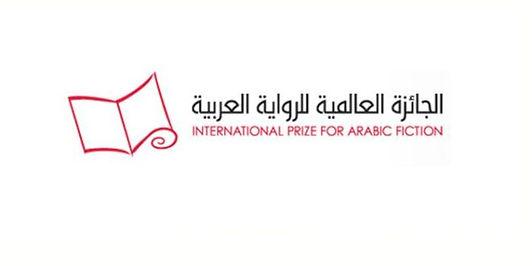 """مؤسسة محمد بن راشد آل مكتوم للمعرفة تطلق مبادرة """"بالعربي"""" لتعزيز مكانة لغة الضاد"""
