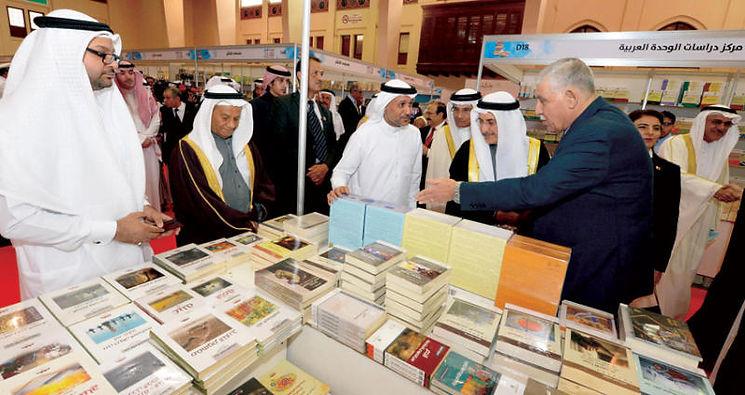 انطلاق مهرجان الأيام الثقافي للكتاب في المنامة بمشاركة الكويت