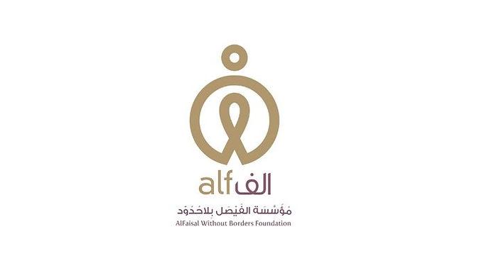 إعلان الفائزين بجائزة الشيخ فيصل للبحث التربوي