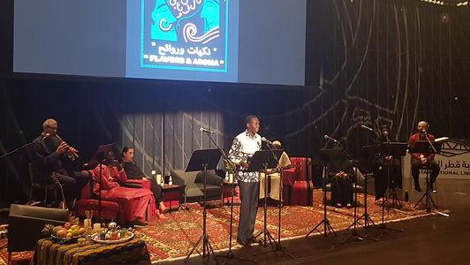 احتفاء بليلة الشعر العربي في باريس