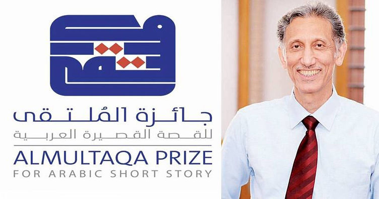 إعلان الفائز بـ«جائزة الملتقى» الإثنين المقبل