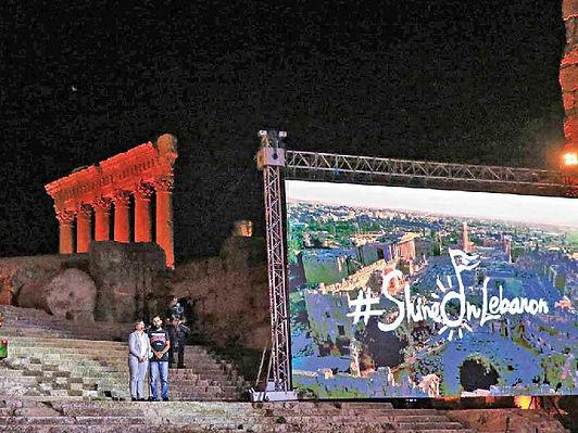 مهرجانات بعلبك تتحدى الانهيار بحفل «شمس لبنان لا تغيب»